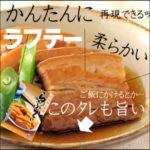 しちゅっさー沖縄!通販で買える 沖縄県の人気お土産 ご当地グルメ お菓子 名産品ランキング