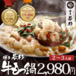 好きばい福岡!通販で買える 福岡県の人気お土産 ご当地グルメ お菓子 名産品ランキング30