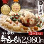 好きばい福岡!通販で買える 福岡県の人気お土産 ご当地グルメ お菓子 名産品ランキング