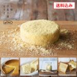 けっぱれ北海道!通販でお取り寄せ 北海道の人気お土産 ご当地グルメ スイーツ お菓子 名産品 ギフト商品ランキング