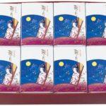 すきだっちゃ宮城県!通販でお取り寄せ 宮城 仙台の人気お土産 ご当地グルメ スイーツ お菓子 名産品 ギフト商品ランキング