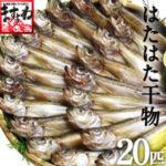 ひっですきなんやー福井!通販で買える 福井県の人気お土産 ご当地グルメ お菓子 名産品ランキング