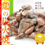 てげすいちょ宮崎!通販で買える 宮崎県の人気お土産 ご当地グルメ お菓子 名産品ランキング