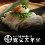 んめすな~秋田!通販で買える 秋田県の人気お土産 ご当地グルメ お菓子 名産品ランキング