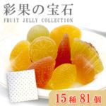 これなんなん埼玉?通販で買える 埼玉県の人気お土産 ご当地グルメ お菓子 名産品ランキング