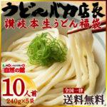 好きやきん香川県!通販でお取り寄せ 香川の人気お土産 ご当地グルメ お菓子 スイーツ 名産品 ギフト商品ランキング