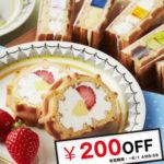 なにしとぉ神戸?通販でお取り寄せ 兵庫県 神戸の人気お土産 美味しいご当地グルメ お菓子 名産品 ギフト商品ランキング