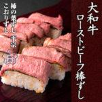 ほんっまに、好きやで奈良!通販でお取り寄せ 奈良の人気お土産 美味しいご当地グルメ お菓子 名産品 ギフト商品ランキング