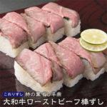 ほんっまに、好きやで奈良!通販でお取り寄せ 奈良の人気お土産 ご当地グルメ スイーツ お菓子 名産品 ギフト商品ランキング