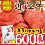 やっとかめー滋賀!通販でお取り寄せ 滋賀県の人気お土産 ご当地グルメ スイーツ お菓子 名産品 ギフト商品ランキング