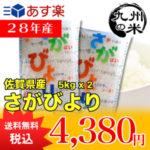 おもしろかねぇ佐賀!通販で買える 佐賀県の人気お土産 ご当地グルメ お菓子 名産品ランキング