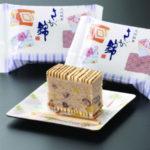 おもしろかねぇ佐賀!通販でお取り寄せ 佐賀県の人気お土産 ご当地グルメ スイーツ お菓子 名産品 ギフト商品ランキング
