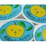 アマゾンが好き!Amazon通販で買う 贈る 広島県の人気グルメ スイーツ 贈り物 ギフト商品 ランキング
