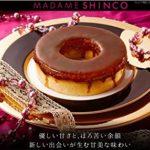 大阪が好き!Amazon通販でお取り寄せ 愛する大阪府のお土産 食品 特産品 名産品 本を探す 買う 贈る