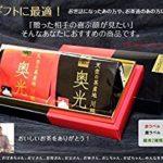 アマゾンが好き!Amazon通販で買う 贈る 静岡県の人気グルメ スイーツ 贈り物 ギフト商品 ランキング