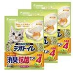 アマゾン通販でお取り寄せ 消臭抗菌作用のある猫砂!匂わない 飛び散らない 人気の猫砂ランキング