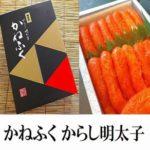 やっぱりグルメなふるさと納税!福岡県 さとふる 楽天 ネットで簡単 美味しいふるさと納税