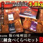 やっぱりグルメなふるさと納税!埼玉県 さとふる 楽天 ネットで簡単 美味しいふるさと納税