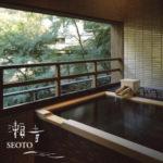 やっぱりグルメなふるさと納税!京都府 さとふる 楽天 ネットで簡単 美味しいふるさと納税