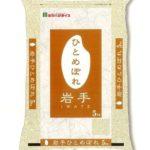 岩手県の美味しいお米とご飯のおかずを通販でお取り寄せ