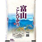 富山県の美味しいお米とご飯のおかずを通販でお取り寄せ