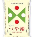 山形県の美味しいお米とご飯のおかずを通販でお取り寄せ