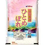 山口県 美味しいお米とご飯のおかず 食品 調味料を通販でお取り寄せ