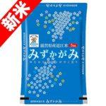 滋賀県 美味しいお米とご飯のおかずを通販でお取り寄せ