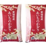 愛知県 美味しいお米とご飯のおかずを通販でお取り寄せ