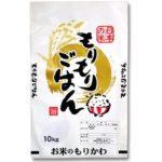愛媛県のお米とごはんのおかず、お酒を通販でお取り寄せ もりもりごはん  ひのひかり ふりかけポン酢  梅錦 石鎚 伊予賀儀屋