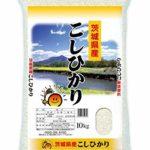 茨城県の人気商品、茨城ブランド、限定品を通販でお取り寄せ