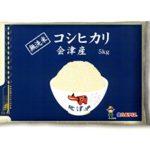 福島県の人気商品、福島ブランド、限定品を通販でお取り寄せ