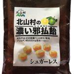 和歌山県の人気商品、和歌山ブランド、限定品を通販でお取り寄せ